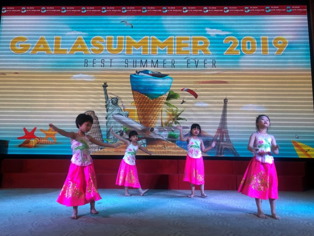 gala summer